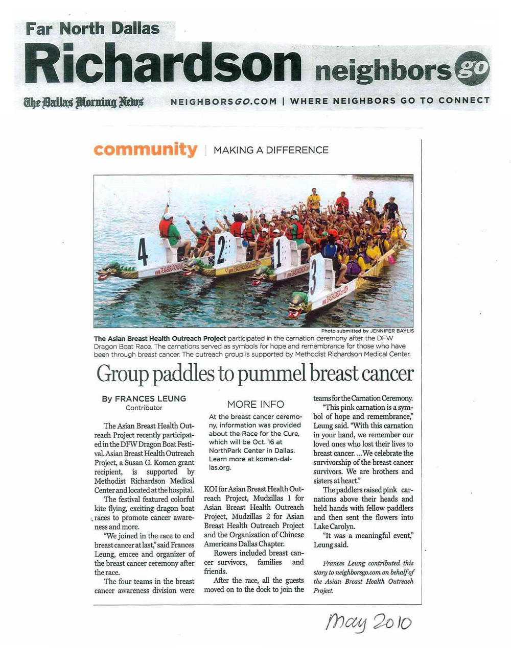 outreach health services richardson tx